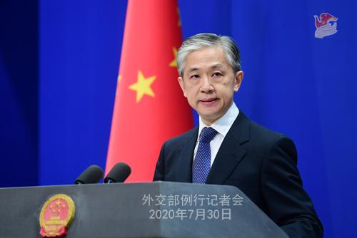 China Says It Does Not Recognise UT of Ladakh