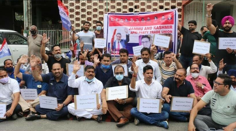 Jammu Traders, Apni Party Protest Against Reliance Stores
